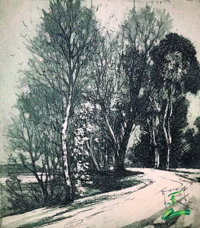 В. Мироненко. Шлях до Перевозу (Дорога на Перевіз). 1961. Папір, офорт. 24х21
