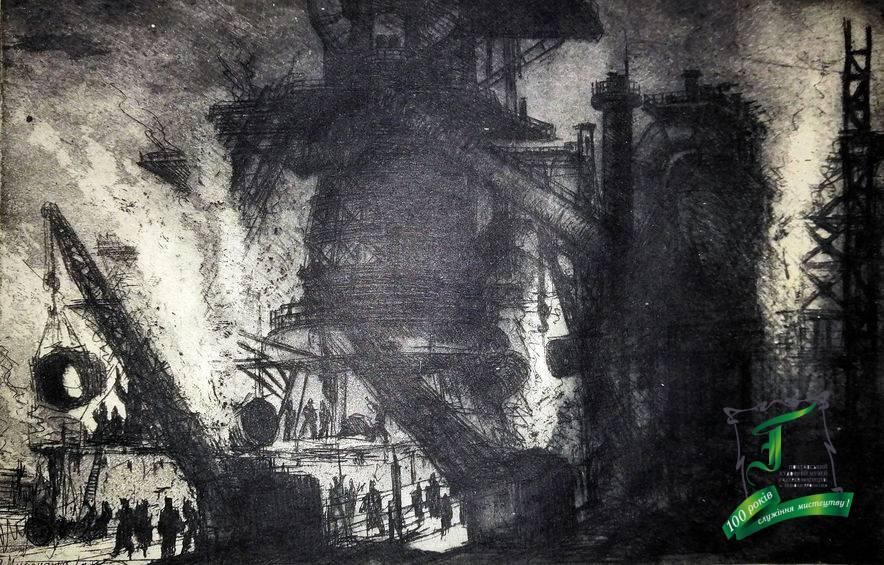 В. Мироненко. Відбудова домни №1. 1945. Папір, офорт. 16,5х26
