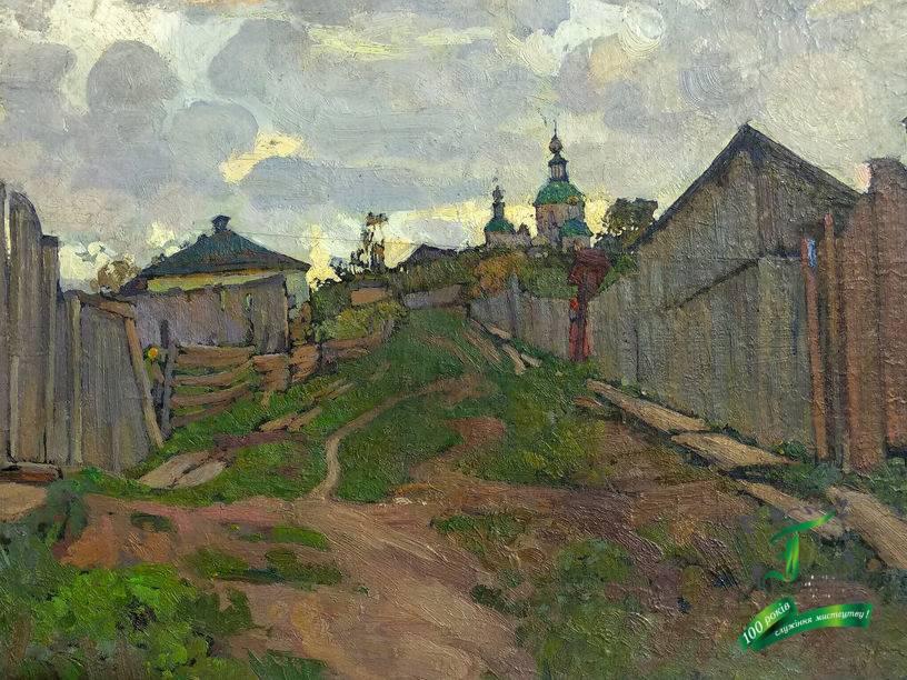 Розенбаум С. А. (1880-1941) Околиці старої Полтави. 1928р. Картон, олія