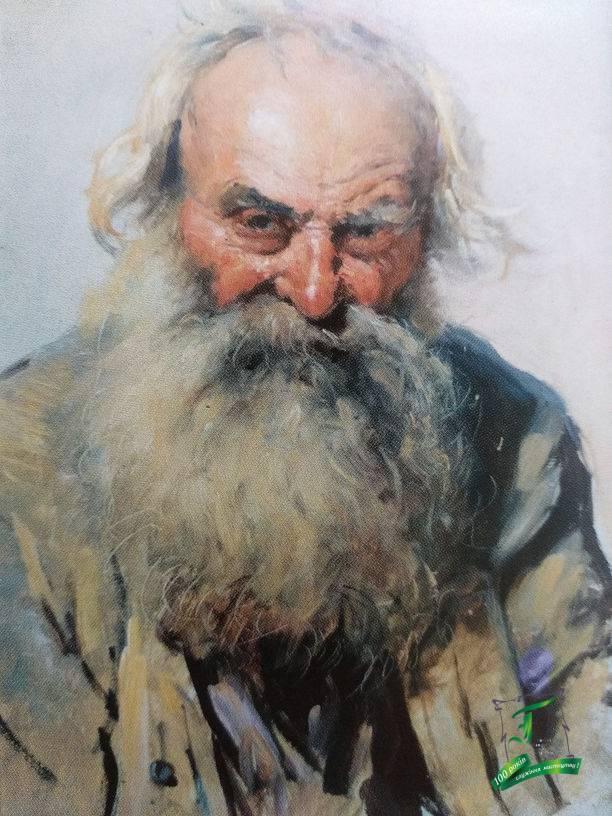 Володимир Єгорович Маковський (1846-1920). Старий. 1910. П,о.
