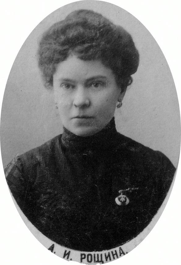 Скановане фото з випускного альбому приватної гімназії Наталії Старицької, 1917 рік. Люб'язно надане Леонідом Булавою