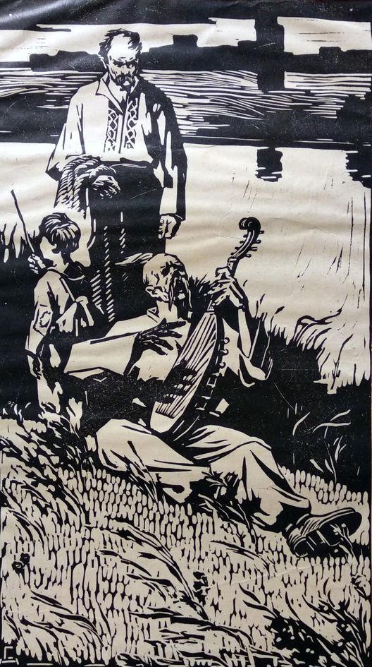 """Домненко Григорій Степанович. """"Кобзар"""". 1964. Папір, ліногравюра. 45,7х25,5"""