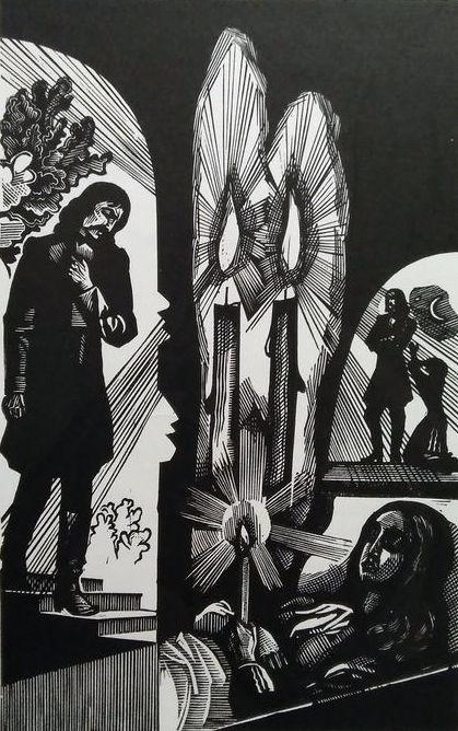 Ілюстрації за мотивами творів М. Садовяну (1880-1961). Папір, ліногравюра. 16х10 29,5х21