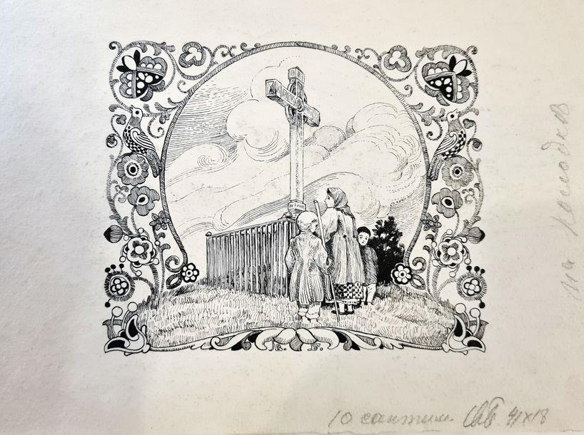 Могила Т.Г.Шевченка