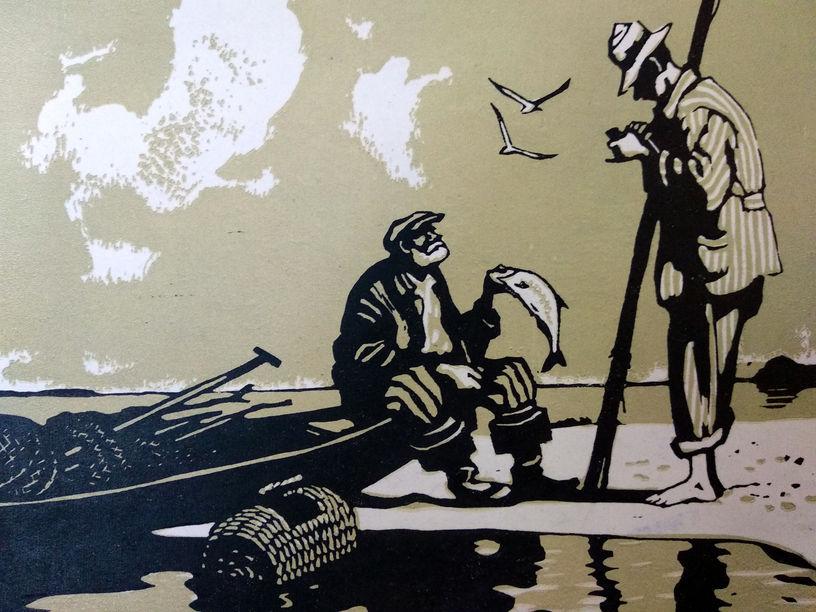 Литвиненко В.Г. Таємниця. 1960. Папір, кольорова ліногравюра. 23х25 (Гг-523)