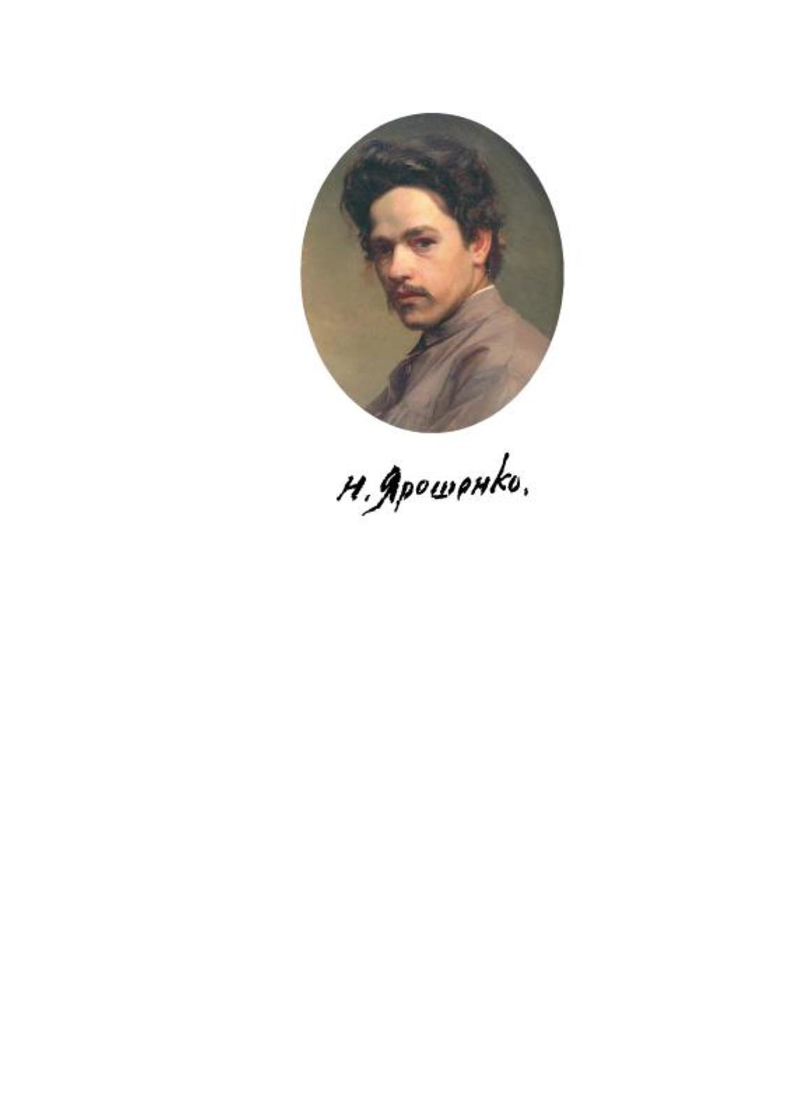 Ювілейне видання 2009 року